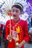 节日在bagan缅甸附近的一个村庄 库存图片