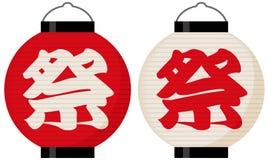 节日的日文报纸灯笼 库存照片