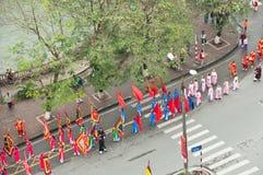 节日khanh ngoc村庄 库存照片