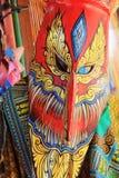 节日khon发埃ta 库存照片