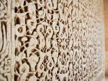细节雕刻在阿尔罕布拉宫堡垒在格拉纳达西班牙 免版税库存图片