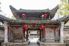 芙蓉山中央王国门 免版税图库摄影