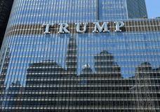 芝加哥,美国- 2018年6月04日:王牌国际饭店&塔 免版税图库摄影