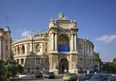 芭蕾傲德萨歌剧剧院 乌克兰 库存照片