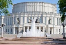 芭蕾比拉罗斯国家歌剧剧院 免版税库存照片