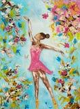 芭蕾美好的舞蹈演员设计例证 库存例证