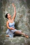芭蕾舞女演员执行 免版税库存图片