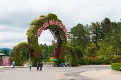 花公园在大叻,越南 免版税库存照片