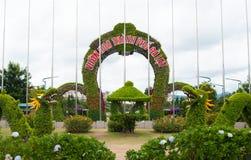 花公园,大叻,越南 库存图片