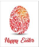 花卉复活节彩蛋 向量例证