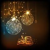 花卉球和阿拉伯文本赖买丹月Kareem庆祝的 库存例证