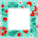 花卉边界 免版税库存图片
