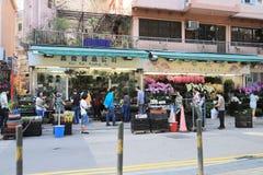 花市场在九龙,旺角HK 库存照片
