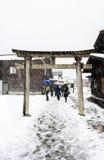 花托门shirakawa去 图库摄影