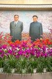 花的陈列在平壤 DPRK -北朝鲜 免版税库存图片