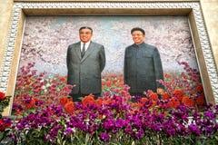 花的陈列在平壤 DPRK -北朝鲜 免版税库存照片