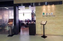 紫花罗勒泰国烹调餐馆在香港 免版税库存图片