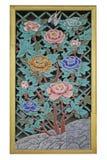 花,木雕刻 免版税库存图片