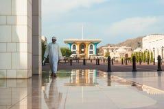 苏丹宫殿,阿曼 库存图片