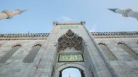 苏丹阿哈迈德清真寺蓝色清真寺,伊斯坦布尔,土耳其 库存图片