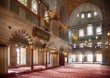 苏丹阿哈迈德清真寺(蓝色清真寺),伊斯坦布尔内部  库存图片
