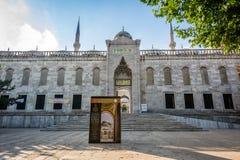 苏丹Ahmet清真寺Entrace在伊斯坦布尔,土耳其 免版税库存照片