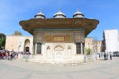 苏丹Ahmet III喷泉 免版税图库摄影