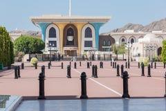 苏丹Qaboes容器宫殿说Al说 免版税库存图片