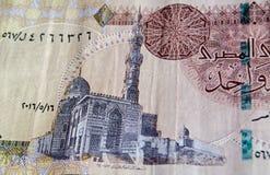 苏丹Qait埃及磅钞票的海湾清真寺 免版税库存照片