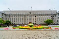 苏维埃议院,伊尔库次克地区的政府 伊尔库次克 俄国 库存照片