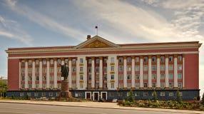 苏维埃议院,库尔斯克 免版税库存照片