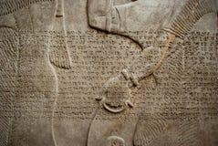 苏美尔人的墙壁 免版税库存照片