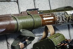 苏联俄国武器:RPG-18细节 图库摄影