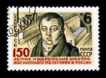 苏联俄罗斯邮票显示P画象  先令,致力于通信机150th周年在俄罗斯,大约1982年 免版税库存照片