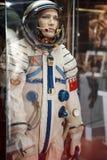 苏联太空服symbolics苏联 免版税库存照片