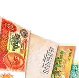 苏联属性 免版税图库摄影