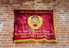 苏联徽章 库存图片