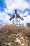 苏联战机米格-17 纪念碑在勒热夫,俄罗斯 免版税库存照片