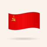 苏联旗子 标志苏联 免版税库存图片