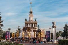 苏联标志 库存照片