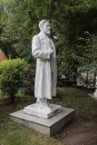 苏联的公园雕塑在哈巴罗夫斯克 库存照片