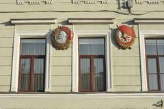 苏联的标志-劳方的列宁命令和命令 库存图片