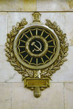 苏联的标志 库存照片