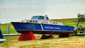 苏联的老军用军舰 库存照片