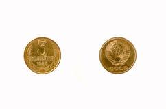 苏联的金钱 库存照片