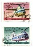 苏联的直升机 库存照片