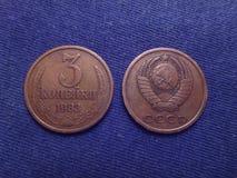 苏联硬币3科比 免版税库存照片