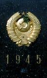 苏联纪念品, Banska Bystrica,斯洛伐克 免版税库存照片