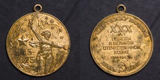 苏联老奖牌 免版税库存照片