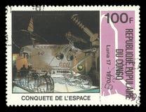 苏联航天飞机月/月球17 库存图片